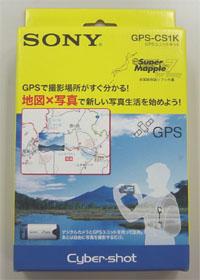 GPS-CS1K-pkg.jpg