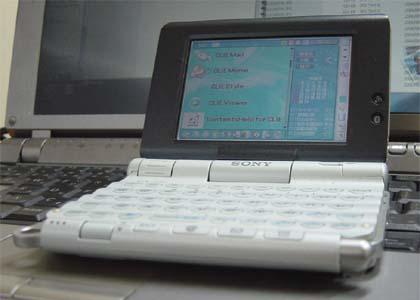 PEG-UX50.jpg