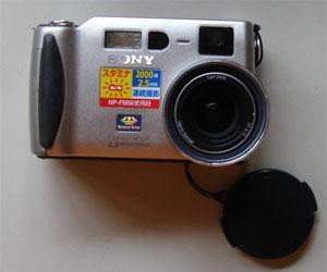 dsc-s70.jpg